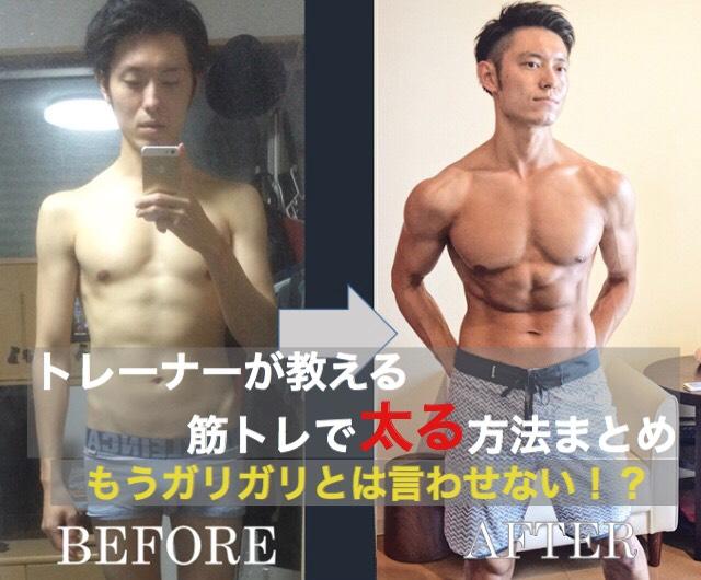 失われた筋肉量を取り戻すための運動