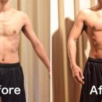 20代男性「4㎏体重を増やし筋力・筋肉アップに成功」【お客様の声】